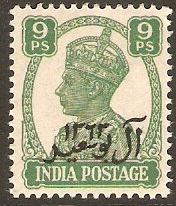 Muscat 1944 9p Green. SG3.
