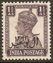 Muscat 1944 1½a Dull violet. SG5.