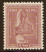 Nepal 1957 2p Brown Crown Series. SG103.