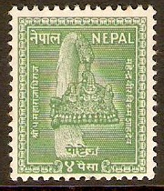 Nepal 1957 4p Green Crown Series. SG104.