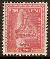 Nepal 1957 6p Red Crown Series. SG105.