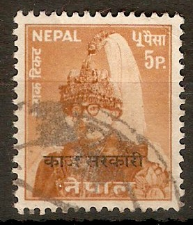 Nepal 1961 5p Brown - Official stamp. SGO150.