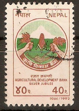 Nepal 1992 40p Agricultural Development Bank. SG539.
