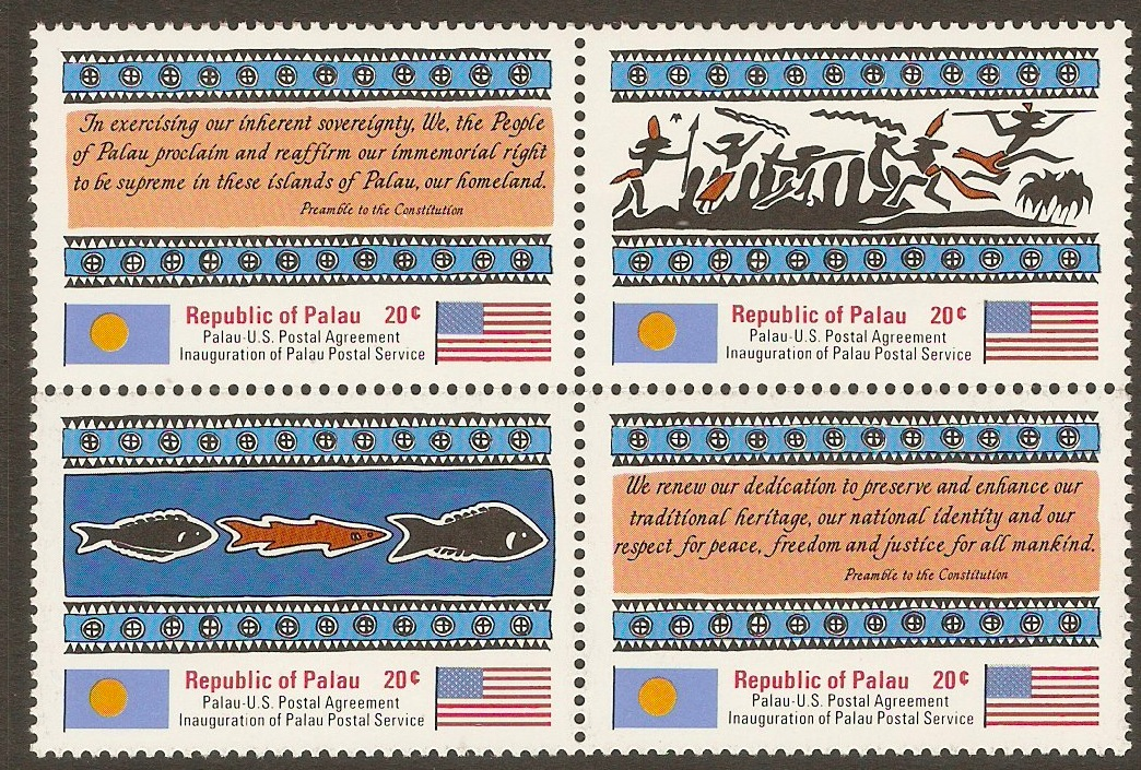 Palau 1983 Postal Independence set. SG1-SG4.