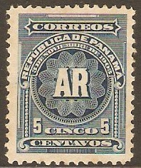 Panama 1904 5c Blue Receipt Stamp. SGAR135.