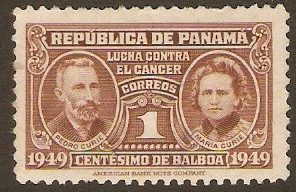 Panama 1949 Cancer Research Stamp. SG504.
