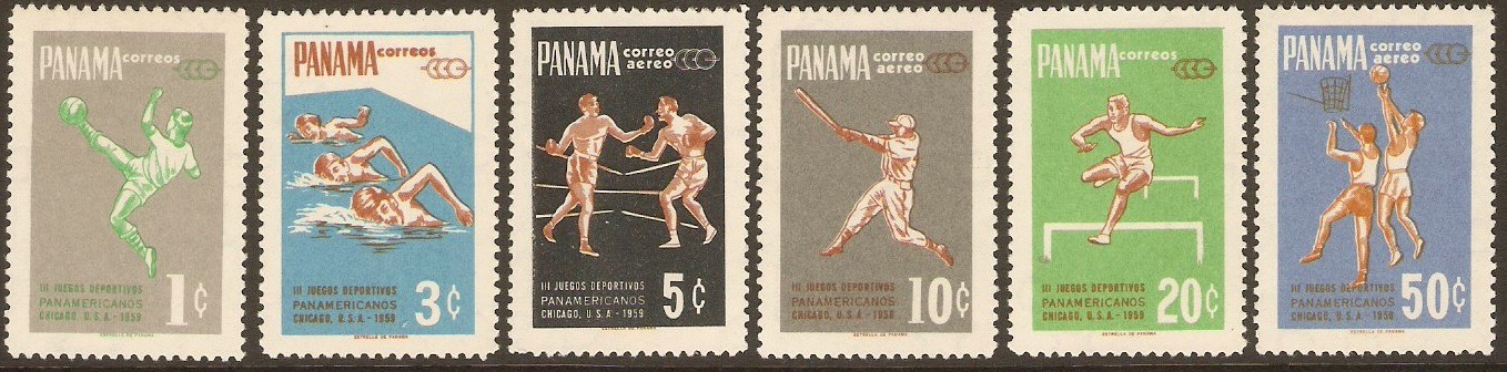 Panama 1959 Pan American Games Set. SG677-SG682.