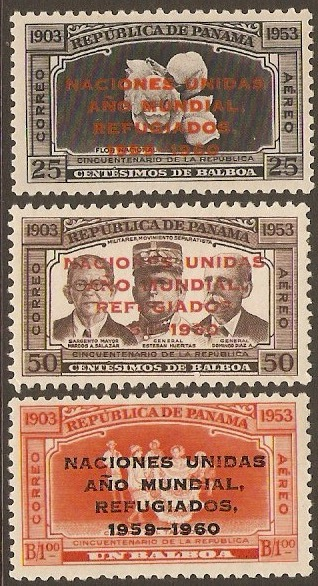 Panama 1960 Refugee Year Set. SG683-SG685.