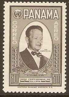 Panama 1961 10c Black and grey. SG730.