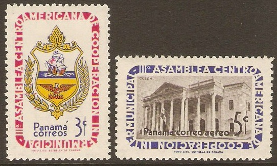 Panama 1962 Municipal Cooperation Set. SG733-SG734.