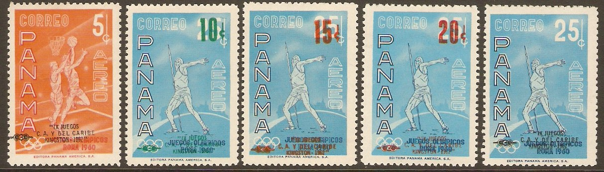 Panama 1962 International Games Set. SG762-SG766.
