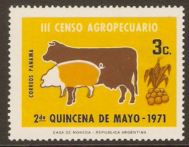 Panama 1971 Agricultural Census Stamp. SG1010.