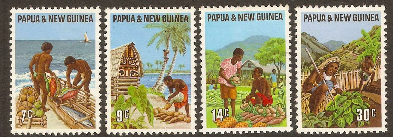 Papua New Guinea 1971 Primary Industries set. SG204-SG207.
