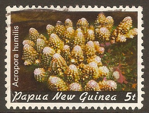 Papua New Guinea 1982 5t Coral series. SG440.