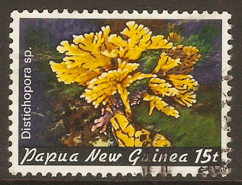 Papua New Guinea 1982 15t Coral series. SG443.