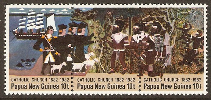 PNG 1982 Church Anniversary Set. SG457-SG459.
