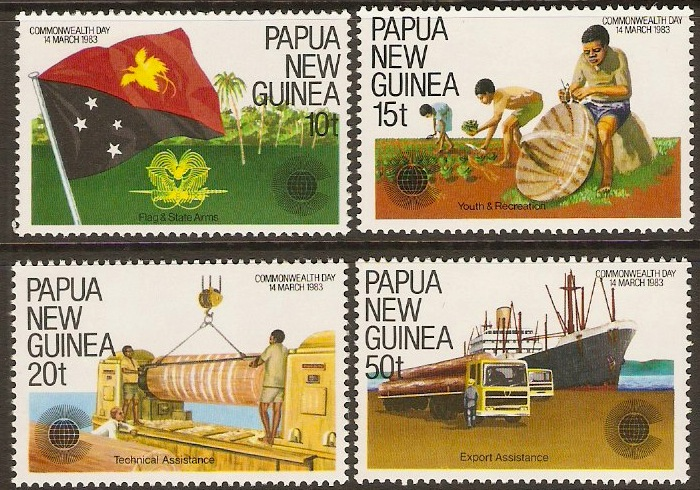 PNG 1983 Commonwealth Day Set. SG464-SG467.
