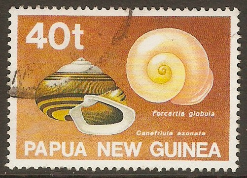 Papua New Guinea 1991 40t Land Shells series. SG633.