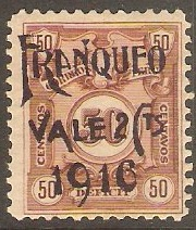 Peru 1916 2c on 50c Brown. SG404.
