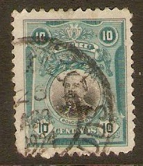 Peru 1918 10c Black and greenish blue. SG411.