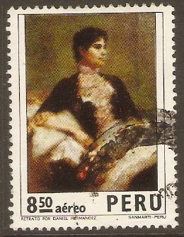 Peru 1973 8s.50 Peruvian Paintings series. SG1195.