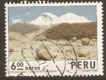 Peru 1974 6s Landscapes and Cities series. SG1222.