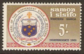 Samoa 1962 5s Independence Series Stamp. SG248.
