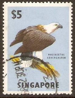 Singapore 1962 $5 Orchids, Fish and Bird Series. SG77.