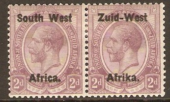 South West Africa 1923 2d Dull purple. SG3.