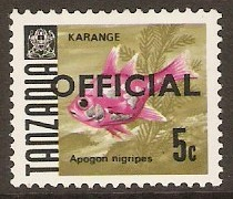 Tanzania 1967 5c Fish Series - Official Stamp. SGO20