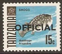 Tanzania 1967 15c Fish Series - Official Stamp. SGO22