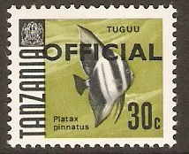 Tanzania 1967 30c Fish Series - Official Stamp. SGO24