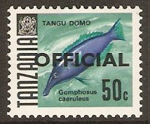 Tanzania 1967 50c Fish Series - Official Stamp. SGO25