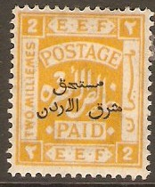Transjordan 1925 2m Yellow - Postage Due. SGD160.