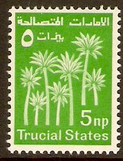 Trucial States 1961 5n.p Green. SG1.