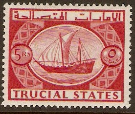 Trucial States 1961 5r Carmine-red. SG10.