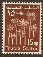 Trucial States 1961 15n.p Red-brown. SG2.