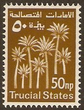 Trucial States 1961 50n.p Bistre. SG6.