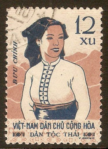 North Vietnam 1960 12s National Costumes series. SGN126.