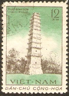 North Vietnam 1961 12x Ancient Towers series. SGN182.