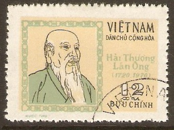 North Vietnam 1971 12x Hai Thuong Lan Ong Commemoration. SGN660.