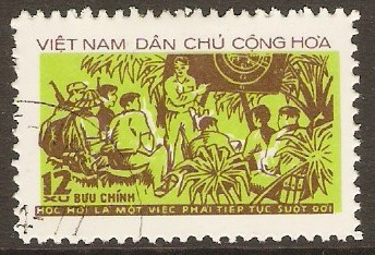 North Vietnam 1973 12x Youth Movement series. SGN748.