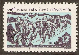 North Vietnam 1973 12x Youth Movement series. SGN749.
