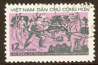 North Vietnam 1973 12x Youth Movement series. SGN750.