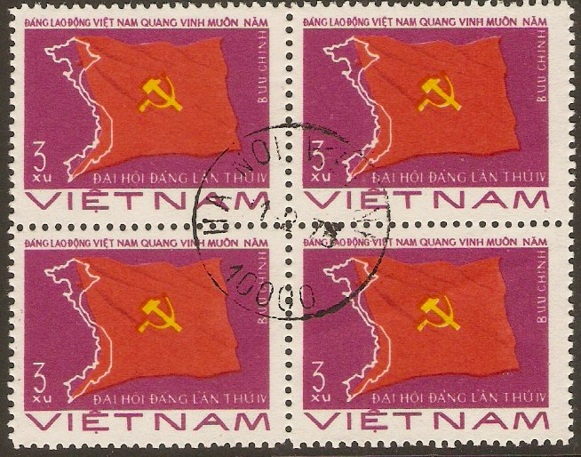 Vietnam 1976 3x Purple. SG112.