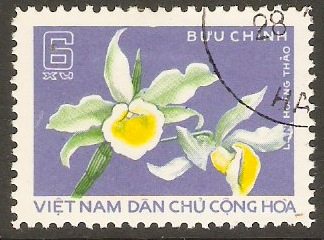 North Vietnam 1971-1976