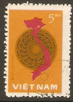 Vietnam 1977 5x General Election series. SG144.