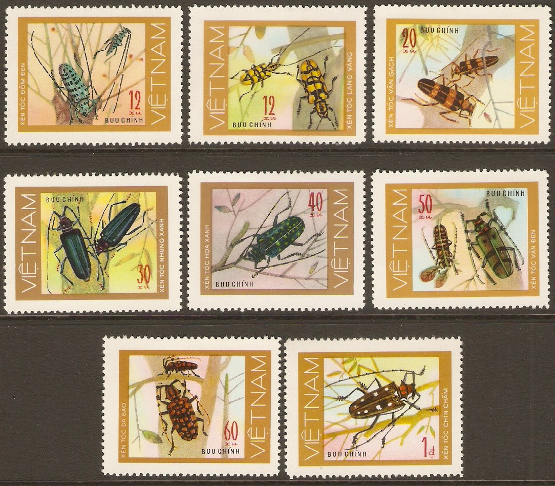 Vietnam 1977 Beetles set. SG147-SG154.