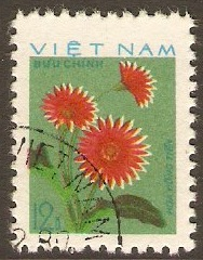 Vietnam 1977 12x Cultivated Flowers 1st. series. SG165.