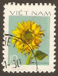 Vietnam 1977 5x Cultivated Flowers 2nd. series. SG192.
